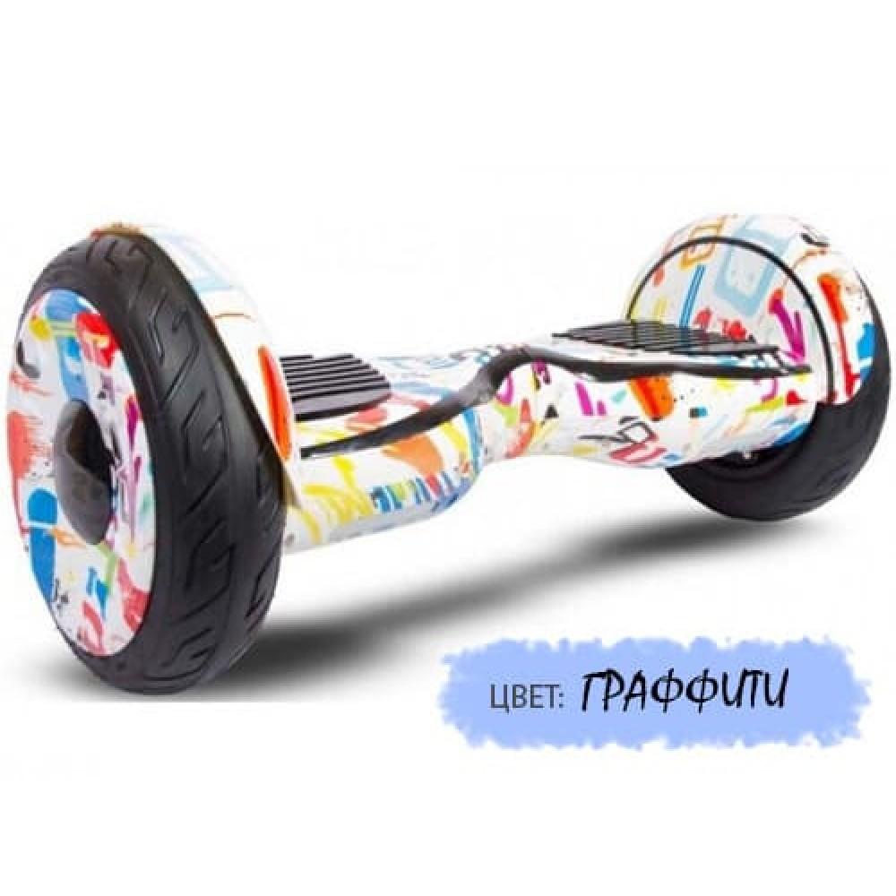 Гироскутер Smart Wheel 10.5 дюймов - Галактика