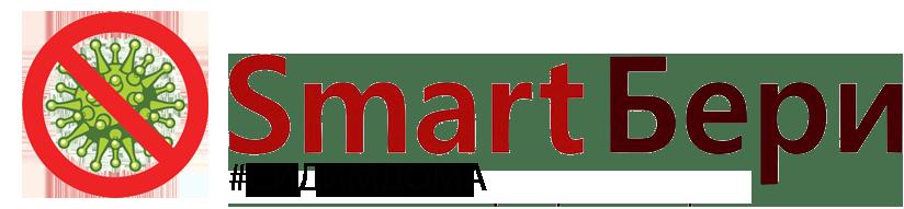 Интернет-магазин электросамокатов и гироскутеров в Белгороде