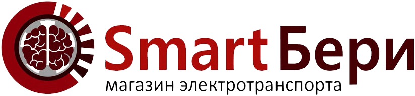 SmartБери - магазин электротранспорта в Белгороде